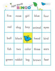 Sight Words Game Bingo 2
