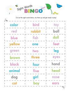 Sight Words Game Bingo 4