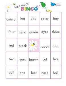 Sight Words Game Bingo 5