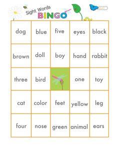 Sight Words Game Bingo 6