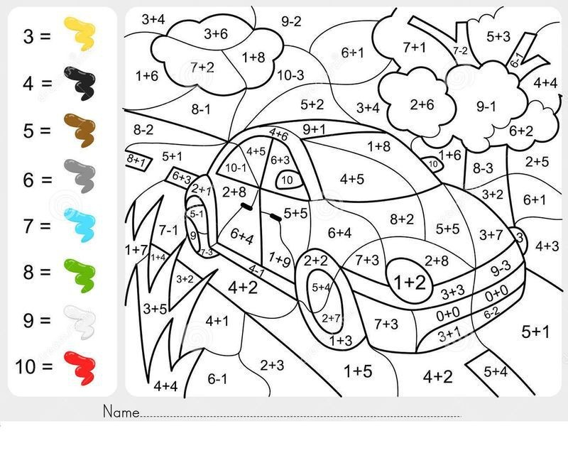 Addition And Subtraction Coloring Worksheets For Nd Grade  In