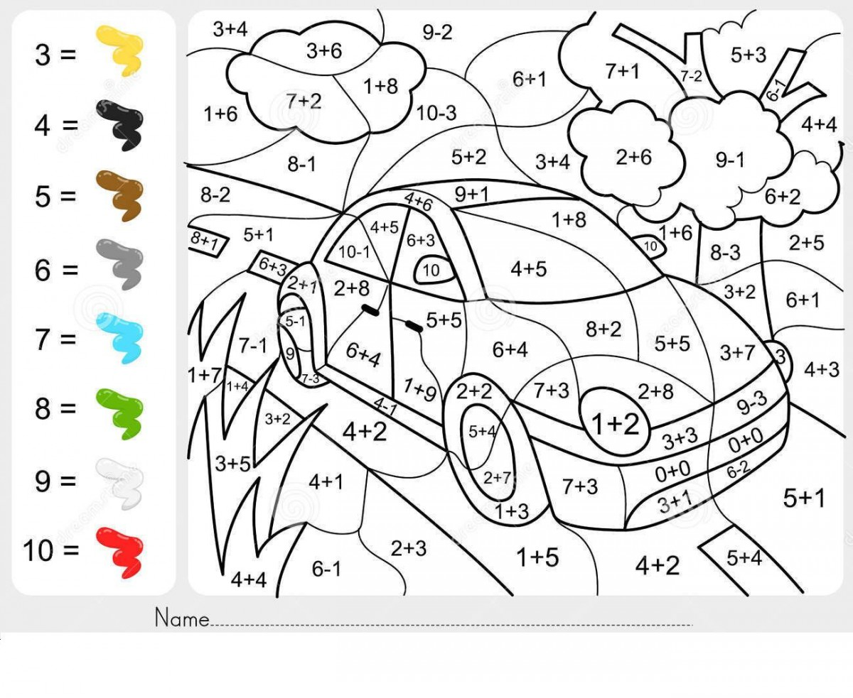 Addition And Subtraction Coloring Worksheets For Nd Grade Here