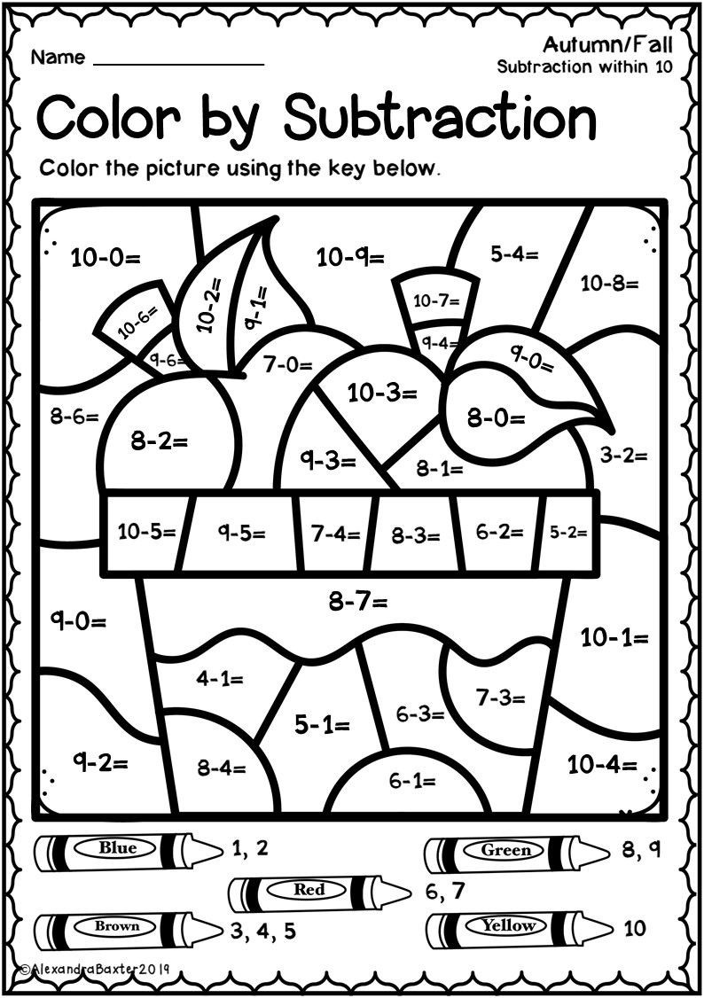 Autumnfall Color By Subtraction Worksheets