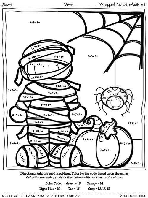 Color By The Number Code  Wrapped Up In Math  Halloween Addition