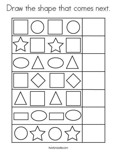 Draw The Shape That Comes Next Coloring Page