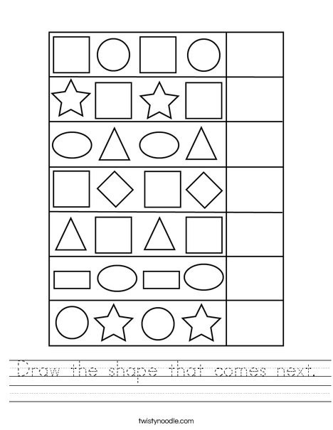 Draw The Shape That Comes Next Worksheet