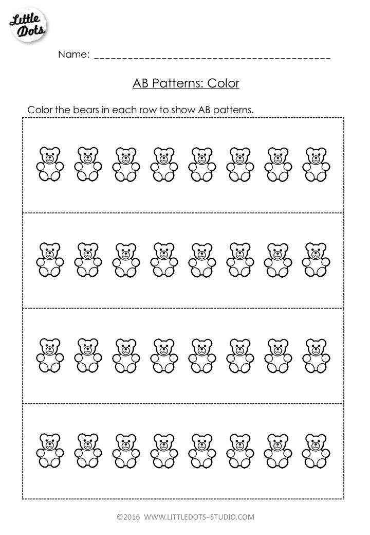 Free Ab Pattern Worksheet For Pre