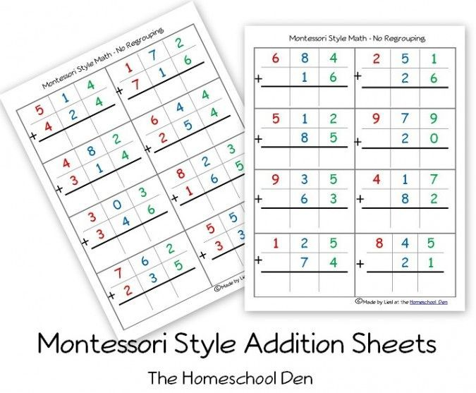 Free Montessori Style Addition Pages