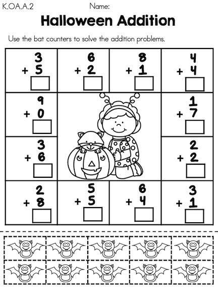 Halloween Math Worksheets Kindergarten
