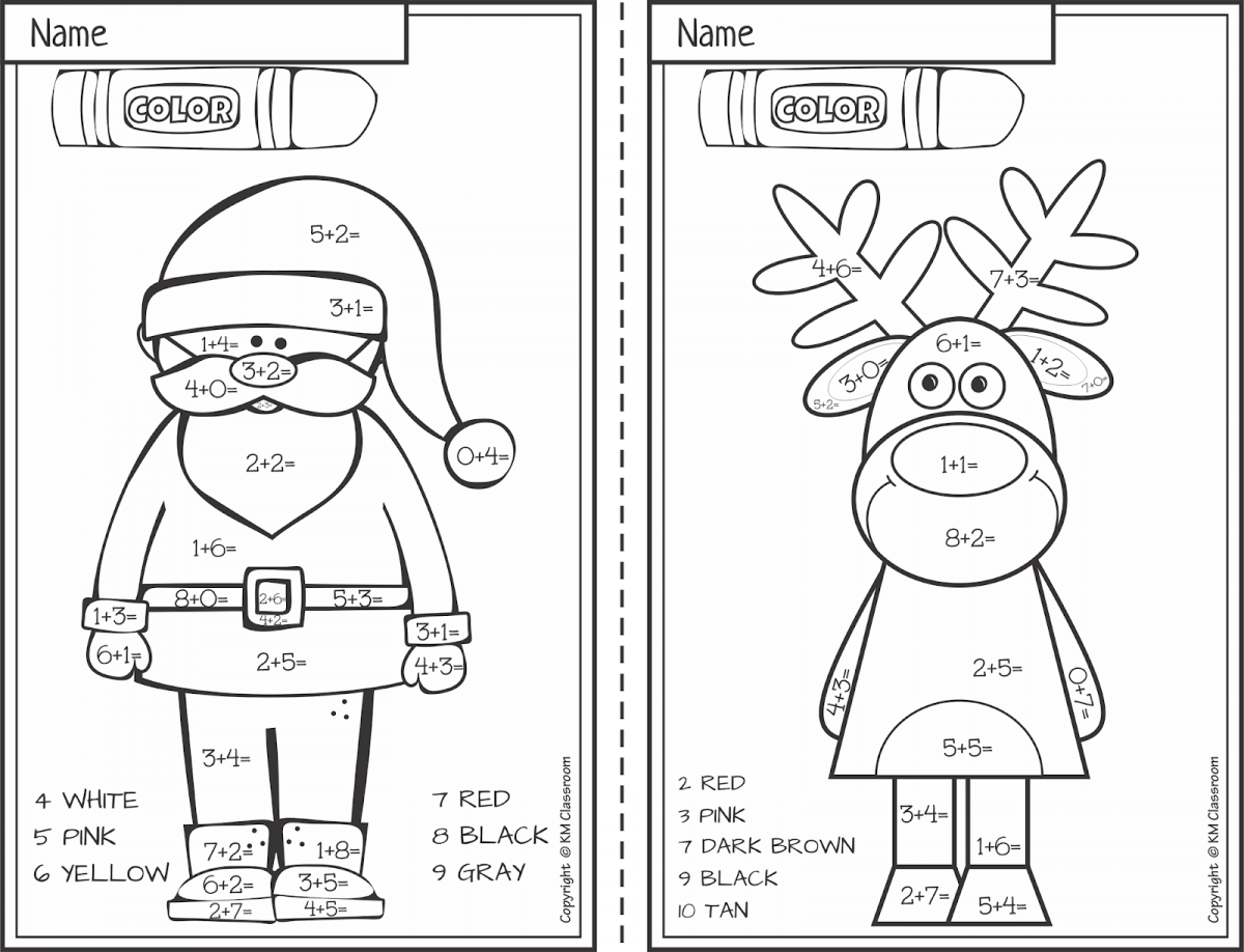 Km Classroom Free Christmas Color By Number Addition Within