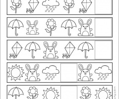 Kindergarten Pattern  Cut And Paste