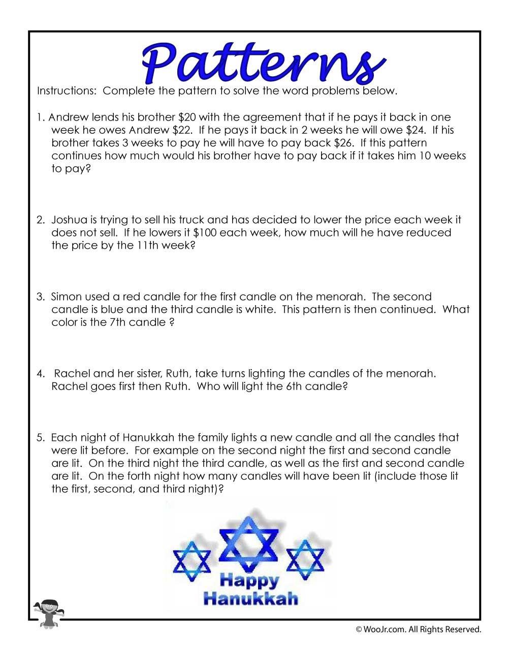 Rd Grade Math Patterns Word Problems