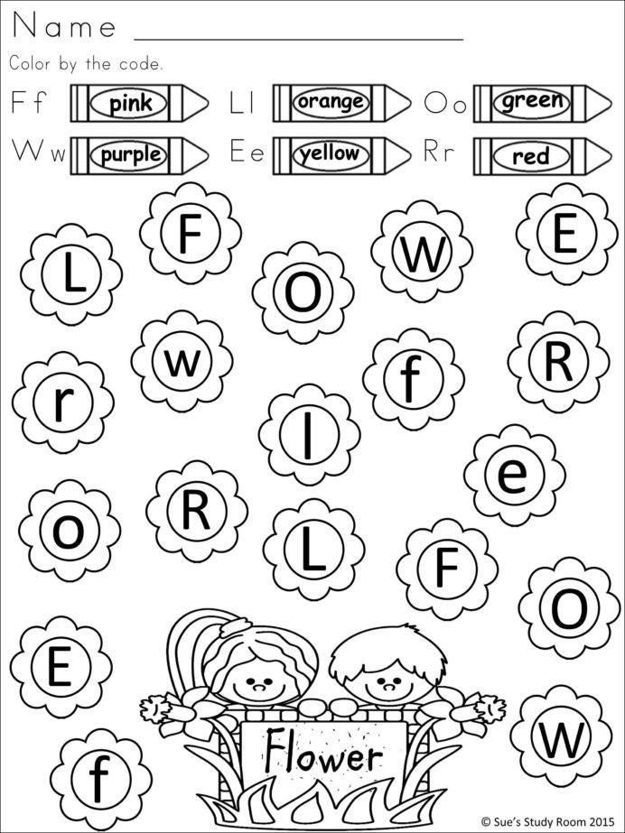 Spring Letter Recognition For Prek And Pattern Worksheets First