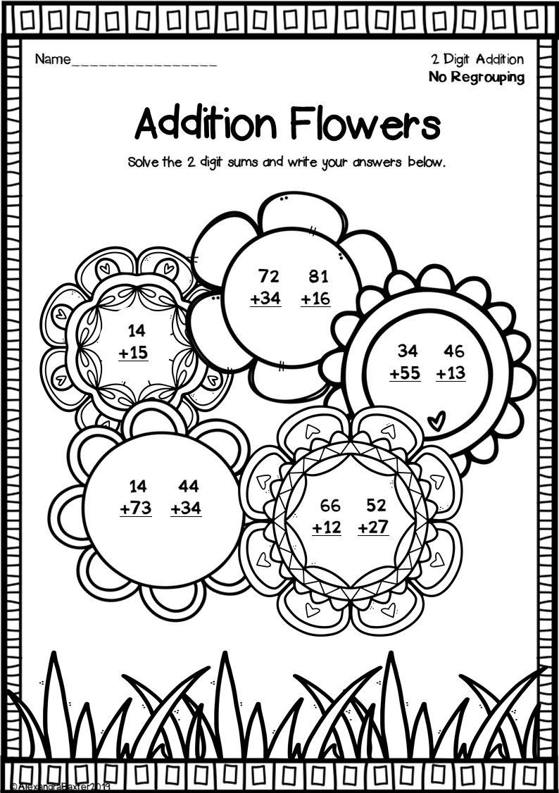 This Resource Includes  Fun Math Worksheets Each Worksheet