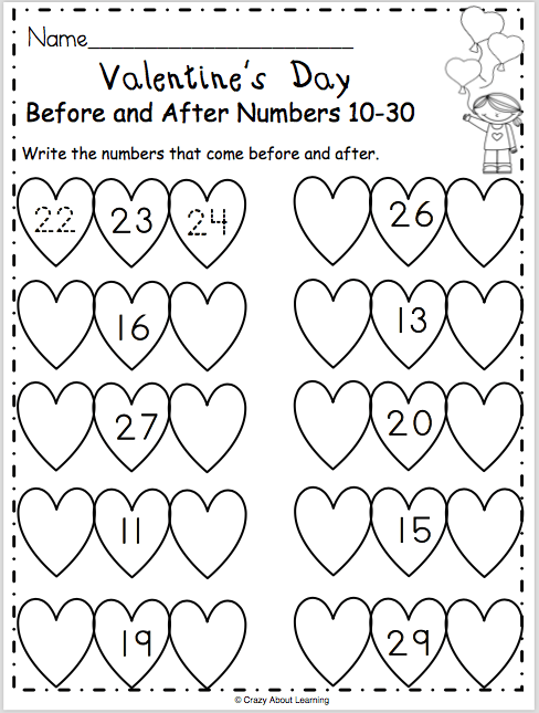 Valentines Day Math Worksheet For Numbers