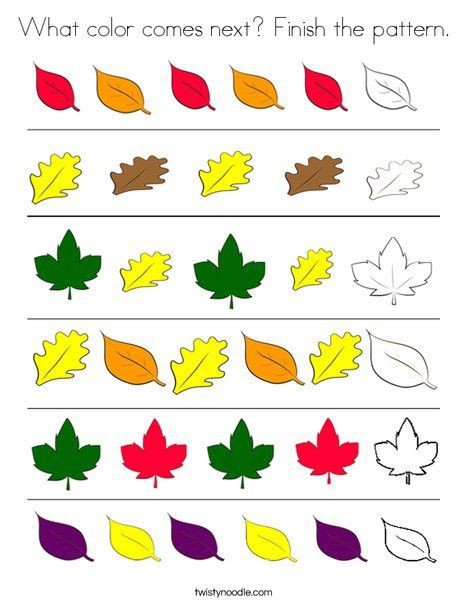What Color Comes Next Finish The Leaf Pattern