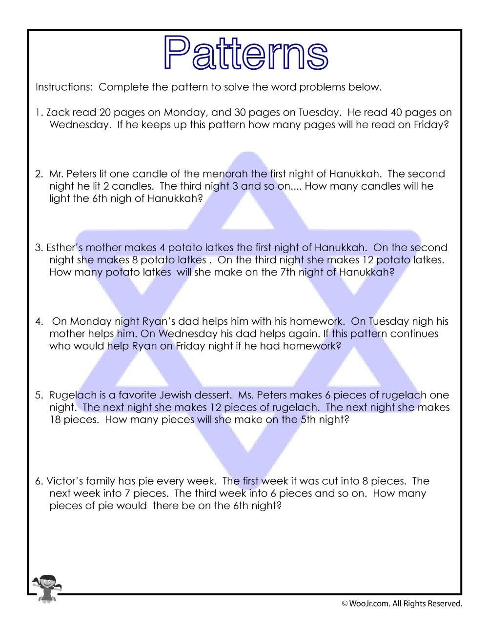 Word Problem Patterns Worksheet For Hanukkah