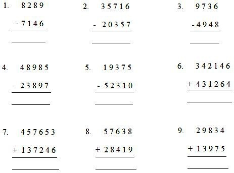 Worksheet By Adding Or Subtracting