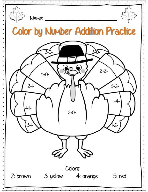 First Grade Thanksgiving Math Addition Color By Number Pages