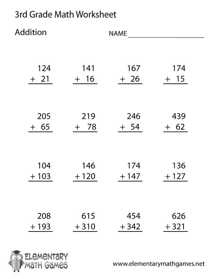 Learn And Practice Addition With This Printable Rd Grade